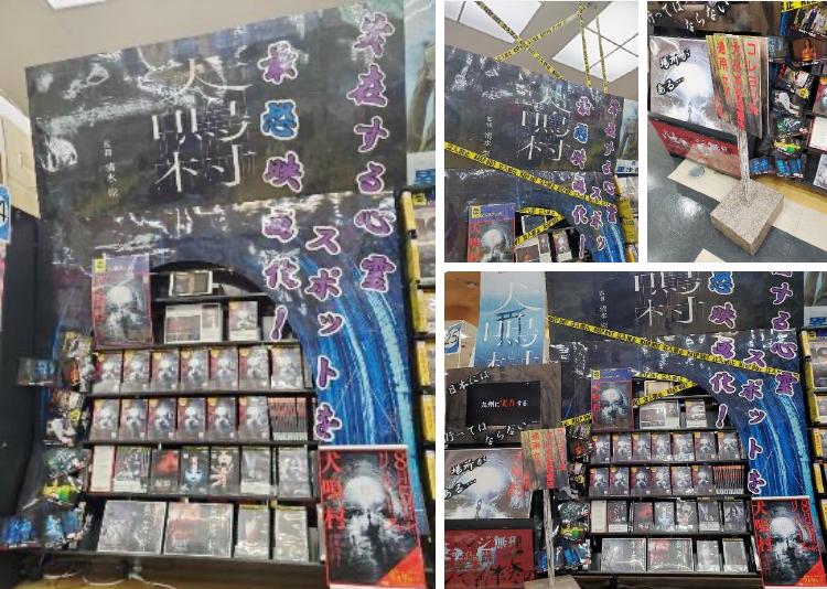 ショップコンテスト受賞店(TSUTAYA 皆実町店)
